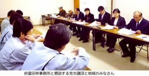 府富田林土木事務所と道路・河川の安全対策を要望