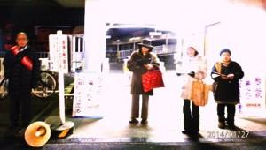 駒ケ谷駅無人化反対宣伝
